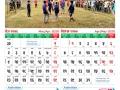 Bhuwani-Shankar_Calendar-2076-5