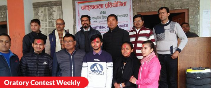 Oratory Contest Weekly Programme