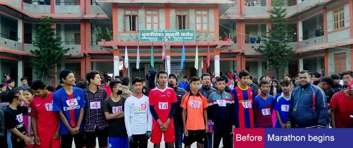 Before Marathon Race begins